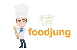 Foodjung (푸드정)