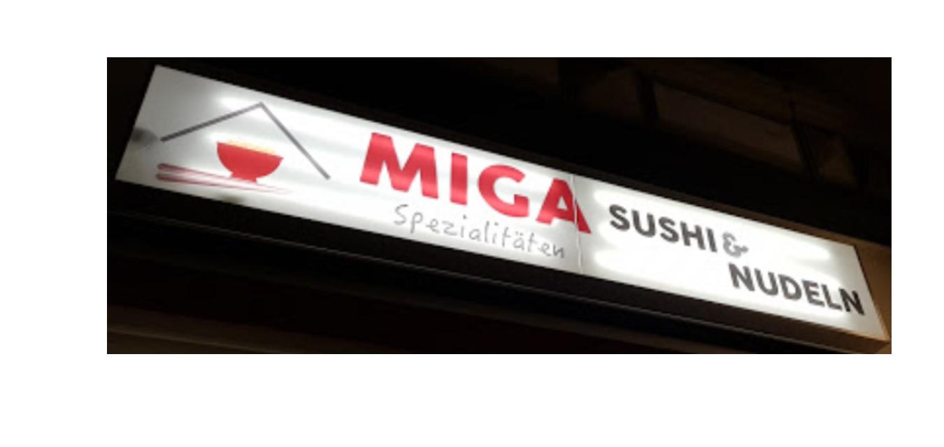 MIGA(미가, 뒤셀)