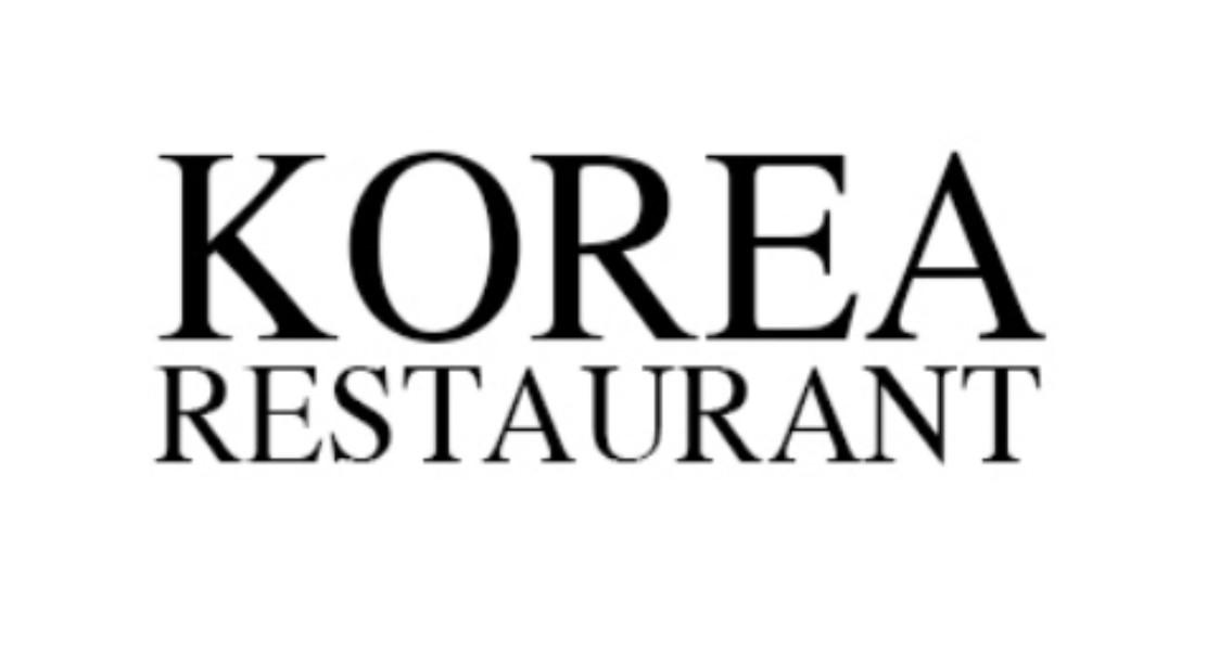 KOREA RESTAURANT(한국식당, 뒤셀)