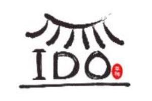 IDO(이도)