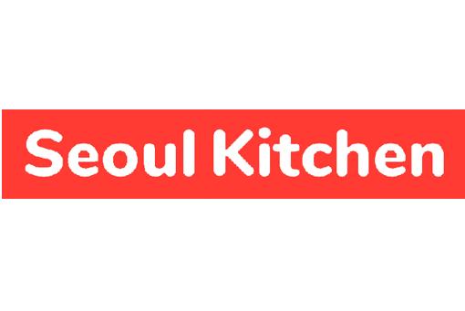 서울키친(아우구스부르크)