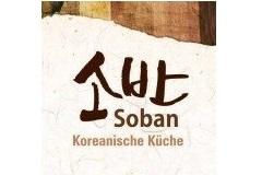 소반(Soban Krefeld)