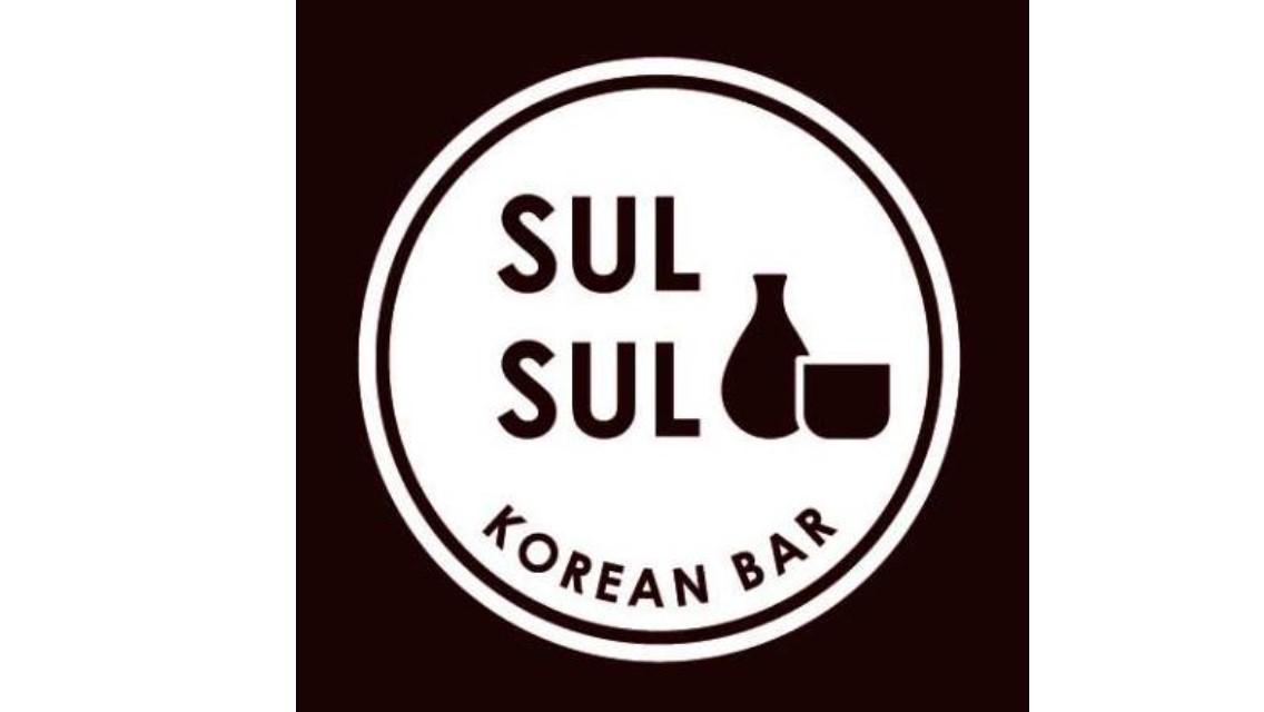 Sul Sul(술술, Korean Bar)