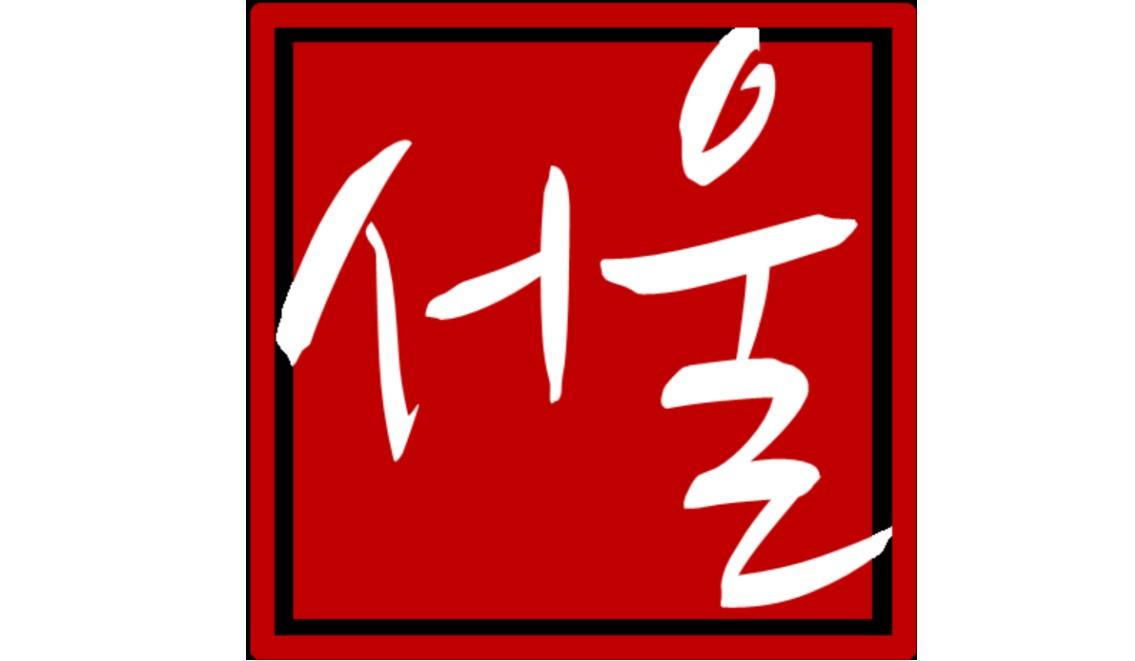 서울 (Seoul Korean Food)
