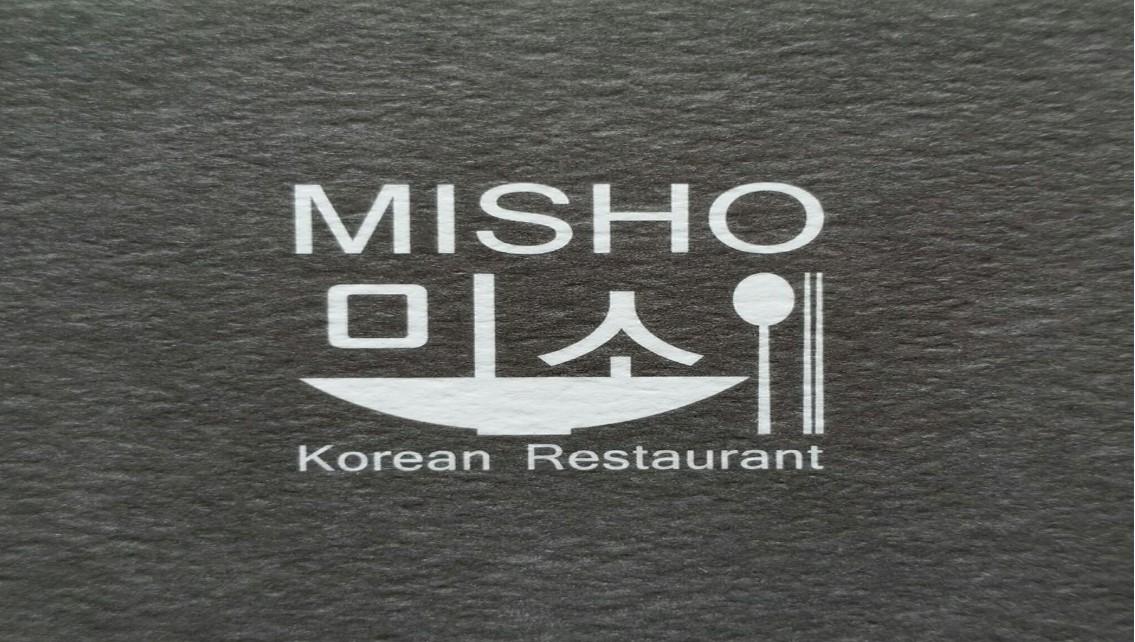 미소(MISHO)