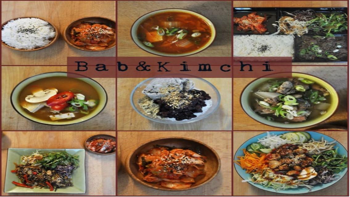 밥과김치(BAB & KIMCHI)