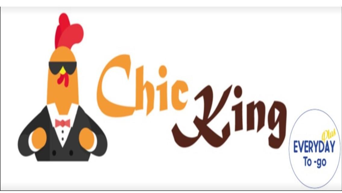 ChicKing(치킹)
