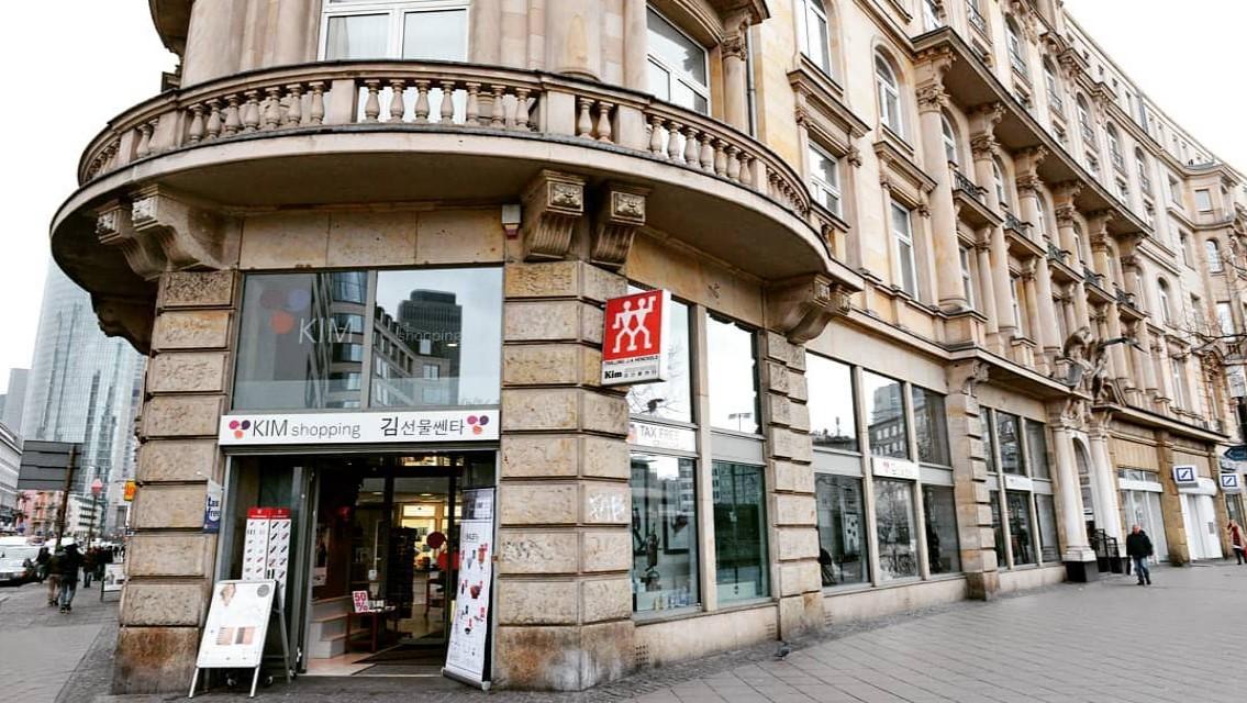 김 선물센터(Kim Shopping)